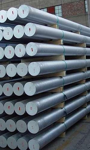 Distribuidor de aço